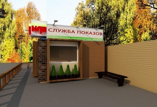 Дизайн проект офиса