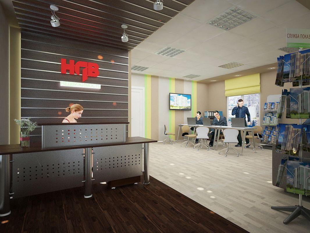 Дизайн проект офис продаж Ромашково