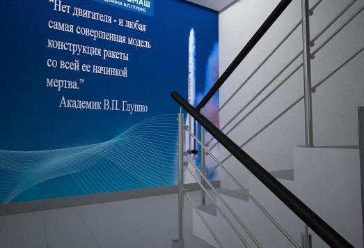 Дизайн проект Энергомаш