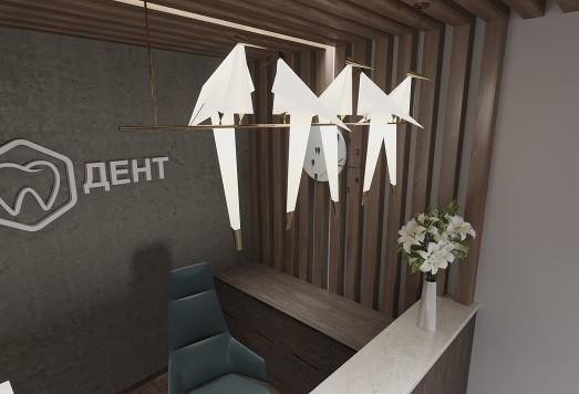 Дизайн проект Стоматологии
